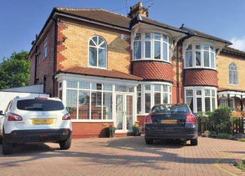 Thumbnail 3 bedroom semi-detached house for sale in Hillcrest Road, Offerton, Stockport, Cheshire