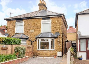 Thumbnail 3 bed semi-detached house for sale in New Road, Hillingdon
