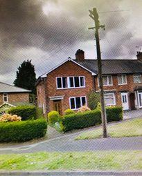 Thumbnail 3 bed terraced house to rent in Gipsy Lane, Erdington Birmingham