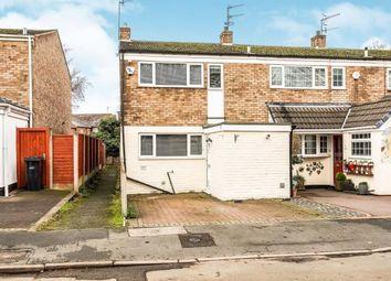 Thumbnail 3 bed end terrace house for sale in Heathfield Gardens, Norton, Stourbridge, West Midlands