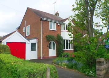 Thumbnail 4 bed detached house for sale in Burton Manor Road, Stafford