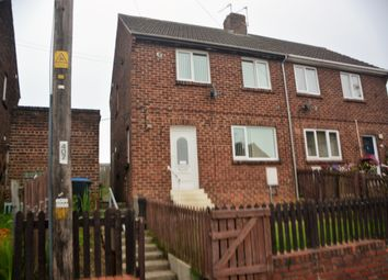 Thumbnail 2 bed semi-detached house to rent in Deneside, Lanchester