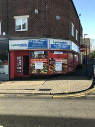 Thumbnail Retail premises for sale in London Road, Sheffield