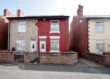 Thumbnail 2 bed semi-detached house for sale in Milton Road, Ilkeston
