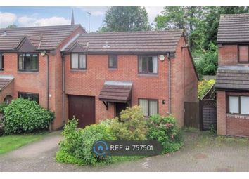 2 bed end terrace house to rent in Aboyne Close, Birmingham B5