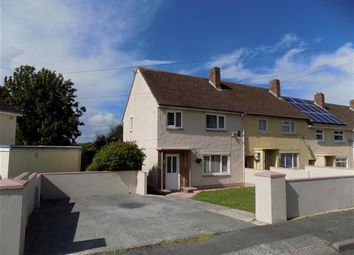 Thumbnail 3 bed end terrace house for sale in Vawers Close, Haverfordwest