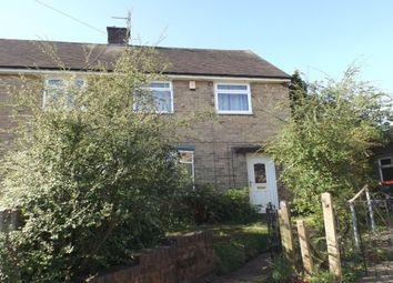 Thumbnail 2 bed property to rent in Lilac Road, Hucknall, Nottingham
