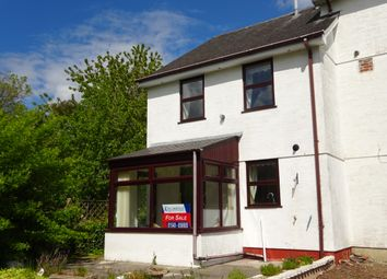 Thumbnail 2 bed end terrace house for sale in Cookworthy Court, Kingsbridge