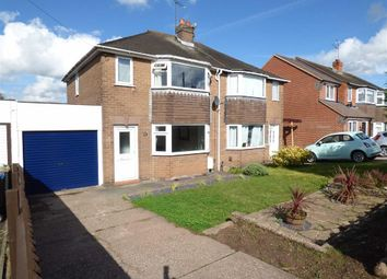 Thumbnail 2 bedroom semi-detached house for sale in Witney Road, Baswich, Stafford