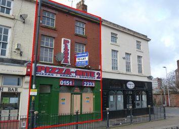 Thumbnail Retail premises to let in Argyle Street, Birkenhead