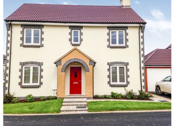 Thumbnail 4 bed detached house for sale in The Rosary, Stoke Gifford