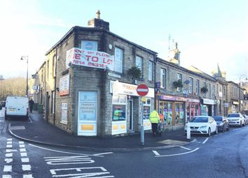 Thumbnail Office to let in Yates Lane, Milnsbridge, Huddersfield