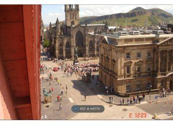 Thumbnail 1 bed flat to rent in Lawnmarket, Edinburgh