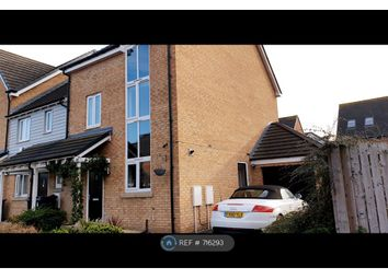 Thumbnail 4 bed terraced house to rent in Fieldfare Grove, Wath-Upon-Dearne, Rotherham