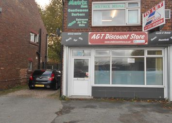 Thumbnail Retail premises to let in Osmaston Road, Allenton, Derby
