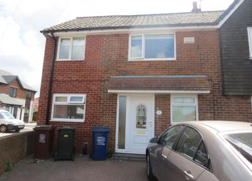 Thumbnail 3 bed semi-detached house for sale in Balmain Road, Kenton, Newcastle Upon Tyne