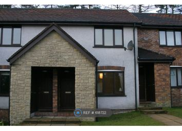 Thumbnail 2 bedroom terraced house to rent in Dunbar Court, Auchterarder