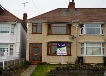 Thumbnail 3 bed terraced house to rent in Albert Crescent, Keresley, Coventry