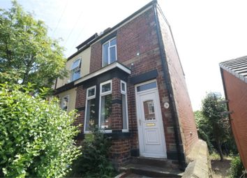 Thumbnail 2 bed terraced house for sale in Aldred Street, Rotherham, South Yorkshire