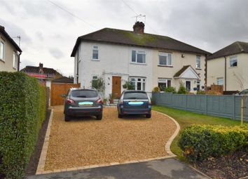 Thumbnail 3 bed semi-detached house for sale in Woodgate Road, East Leake, Loughborough