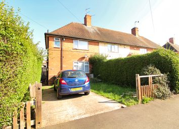 Thumbnail 3 bed end terrace house for sale in Fircroft Avenue, Nottingham