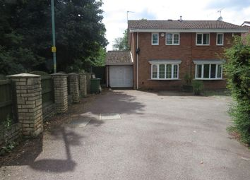 Thumbnail 2 bedroom semi-detached house for sale in Broomehill Close, Brierley Hill