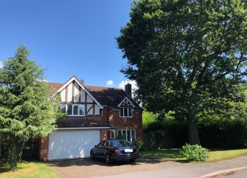 Thumbnail 5 bed detached house for sale in Hammersmith Close, Upper Saxondale, Nottingham
