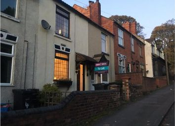 Thumbnail 2 bed terraced house to rent in Temple Street, Gornal, Dudley, Midlands