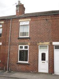 Thumbnail 2 bedroom terraced house to rent in New Street, Morton, Alfreton