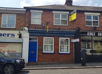 Thumbnail Retail premises for sale in Kings Road, Brentwood, Essex
