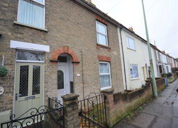 Thumbnail 2 bed terraced house for sale in Stradbroke Road, Lowestoft