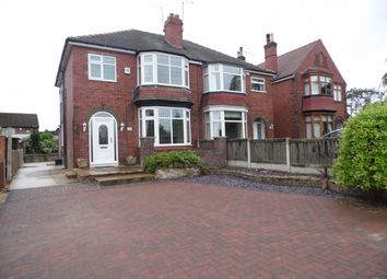 Thumbnail 3 bed semi-detached house to rent in Barnsley Road, Scawsby, Doncaster