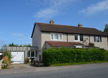 Thumbnail 3 bed semi-detached house for sale in 6 Forres Road, Auldearn