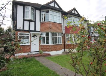 Thumbnail 1 bed flat to rent in Aboyne Drive, London