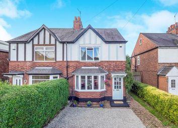 Thumbnail 3 bedroom semi-detached house for sale in Sandiacre Road, Stapleford, Nottingham, .