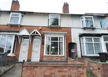 Thumbnail 2 bed terraced house for sale in Warwards Lane, Selly Oak, Birmingham