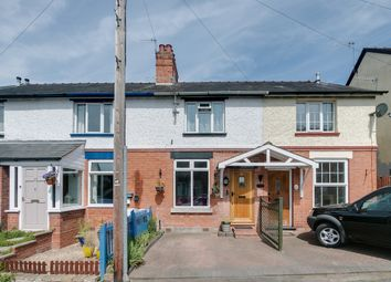 Thumbnail 2 bed terraced house for sale in Orchard Road, Sidemoor, Bromsgrove