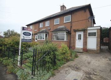 Thumbnail 3 bed semi-detached house to rent in Warden View, Wall, Hexham