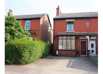 Thumbnail 3 bed semi-detached house for sale in Moss Lane, Preston