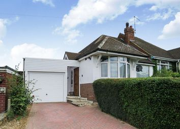 2 bed semi-detached house for sale in James Road, Wellingborough NN8