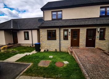 Thumbnail 2 bed terraced house to rent in David Mcintyre Place, Errol, Perthshire