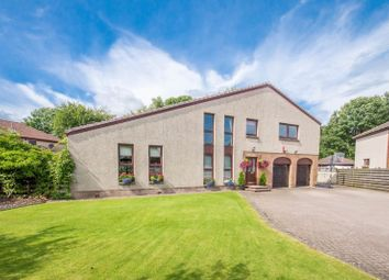 Thumbnail 5 bedroom detached house for sale in Clune Road, Gowkhall, Dunfermline