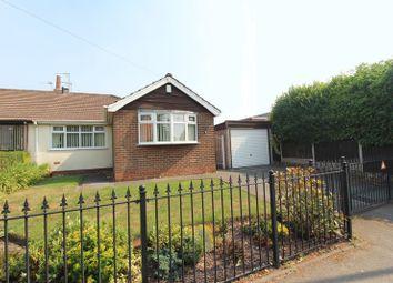 Thumbnail 2 bed semi-detached bungalow for sale in Shevington Lane, Shevington, Wigan