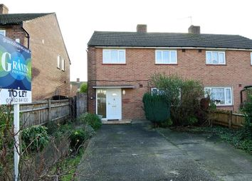 Thumbnail 3 bed property to rent in Chestnut Close, Addlestone