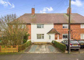 Thumbnail 3 bedroom terraced house for sale in Ashworth Close, Sneinton, Nottingham, Nottinghamshire