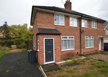 Thumbnail Property to rent in Burnel Road, Birmingham