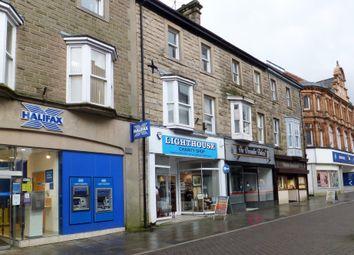 Thumbnail Retail premises for sale in Spring Gardens, Buxton