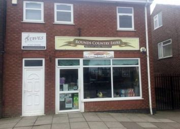 Thumbnail Retail premises to let in 2G Gathurst Lane, Wigan