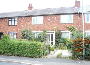Thumbnail 3 bed terraced house for sale in East Avenue, Wednesfield, Wednesfield