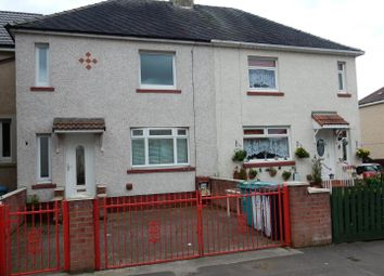 Thumbnail 3 bed property for sale in Gateside Road, Wishaw